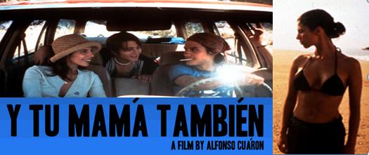 DVD of Y Tu Mama Tambien   Y Tu Mama Tambien